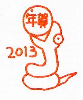 うっかり2012にしちゃいそうで怖くてもう.jpg